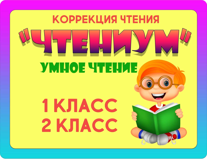 Shtenium